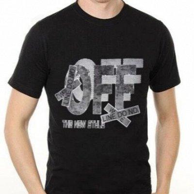 Распродажа женской,мужской,детской одежды и товаров для дом  — Мужские футболки — Футболки