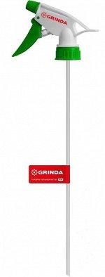 GRINDA PH головка-пульверизатор для пластиковых бутылок