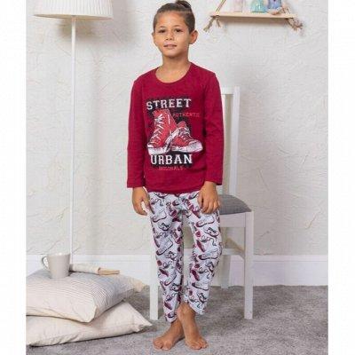 VIENETTA/Турция — Супер ассортимент от 250 руб — Одежда для мальчиков — Одежда для дома