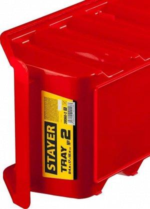 STAYER TRAY-2  лоток для хранения 5 л