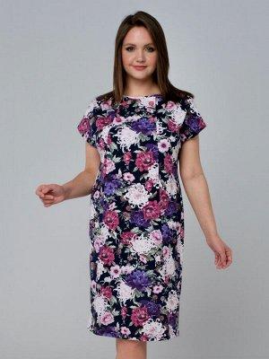 Платье женское фиолетовый