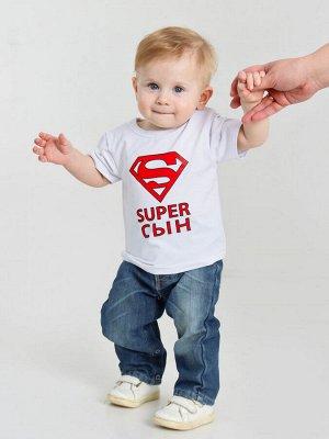"Футболка""Супер сын"""