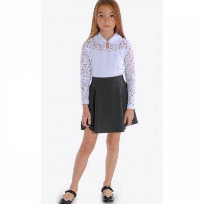 ШКОЛА -BRAVICA COUP — Стильная одежда для детей и подростков — Школа 2021