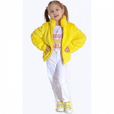 ШКОЛА -BRAVICA COUP — Стильная одежда для детей и подростков — Весна-Лето 2021. Верхняя одежда. Девочки
