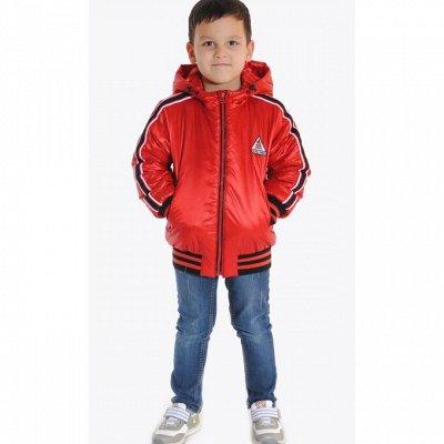 ШКОЛА -BRAVICA COUP — Стильная одежда для детей и подростков — Весна-Лето 2021. Верхняя одежда. Мальчики