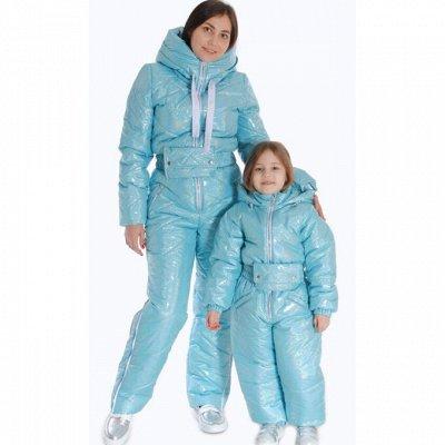 ШКОЛА -BRAVICA COUP — Стильная одежда для детей и подростков — Осень-Зима 2020 Верхняя одежда. девочки