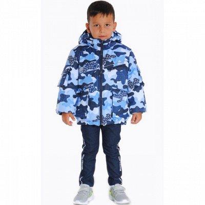 ШКОЛА -BRAVICA COUP — Стильная одежда для детей и подростков — Осень-Зима 2020 Верхняя одежда. мальчики