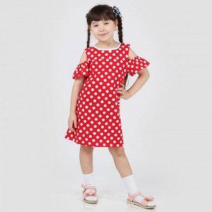 Платье для девочки Богдана