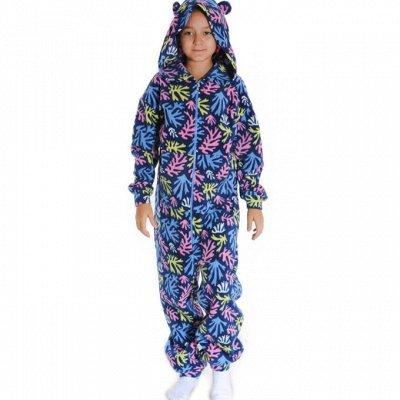 ШКОЛА -BRAVICA COUP — Стильная одежда для детей и подростков — Осень-Зима 2020 Повседневная и нарядная одежда. TEENS
