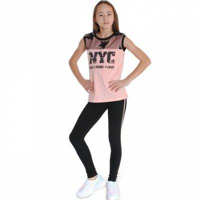 ШКОЛА -BRAVICA COUP — Стильная одежда для детей и подростков — Спорт + одежда для дома