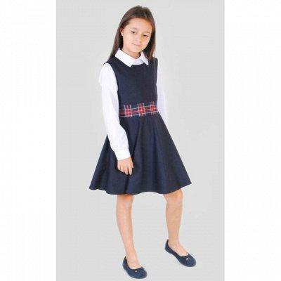 ШКОЛА -BRAVICA COUP — Стильная одежда для детей и подростков — Школа 2020