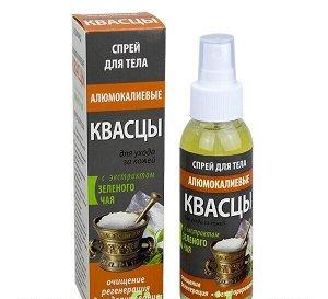 """Квасцы алюмокалиевые с экстрактом зеленого чая, спрей для тела, 100 мл, """"МедикоМед"""""""