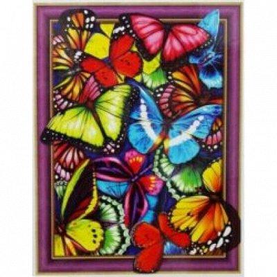 ФРОШ - ЭКО 🌱 БЫТОВАЯ ХИМИЯ ИЗ ГЕРМАНИИ — Алмазная живопись - мозаика ДИКИЕ ЖИВОТНЫЕ — Мозаики и фреска