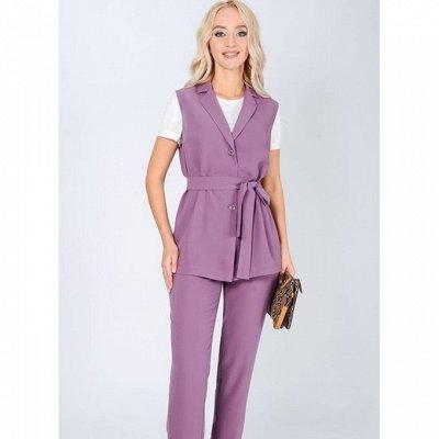 Стильные платья. SALE -25% до -80% — Костюмы — Костюмы с брюками