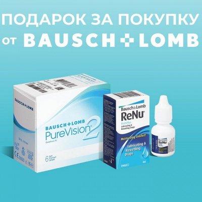 🎁Johnson Alcon BL Контактные линзы. Много акций и подарков — Линзы Bausch&Lomb — Контактные линзы