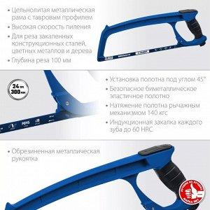 П-900 ножовка по металлу
