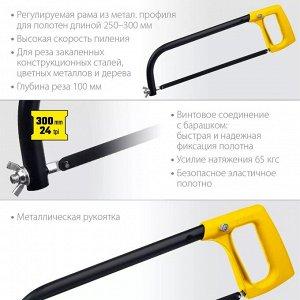 MS-200 ножовка по металлу
