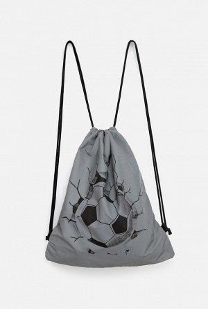 Рюкзак детский Roy серый