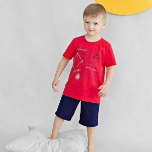 Пижама футболка+шорты ДМ 'Мечтатель'