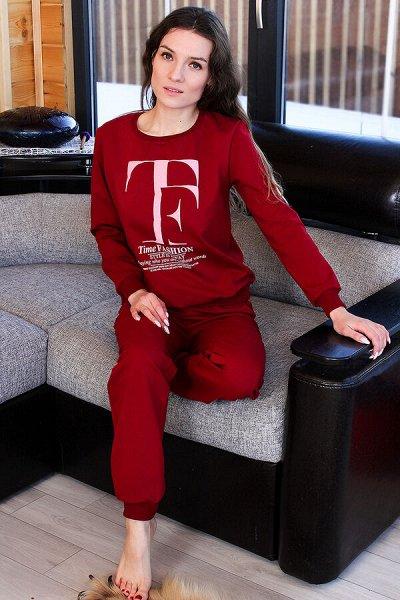 More-home-трикотаж для всей семьи — Женский трикотаж — Одежда