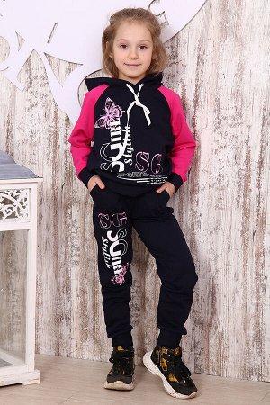 Костюм для девочки КД7, цвет черный, размеры 32-42