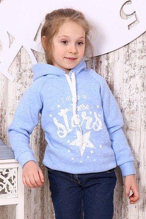 Толстовка ЗВЕЗДА, цвет голубой, размеры 32-42
