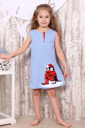 Сорочка для девочки Пингвиненок, размеры 32-42