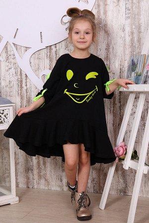 Платье Улыбка, цвет микс, размеры 104-122
