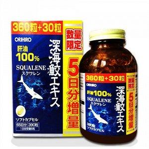 Акулий Сквален (squalene) ORIHIRO на 360+30шт