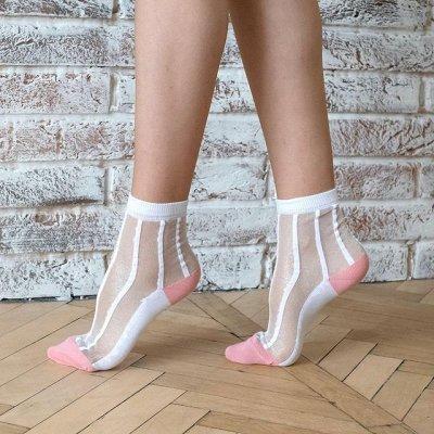 Брестские носки в наличии! 🌷Весенние новинки