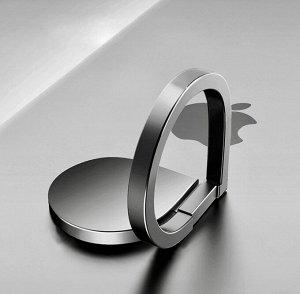 Держатель-подставка с кольцом