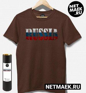 Футболка с надписью россия, цвет коричневый