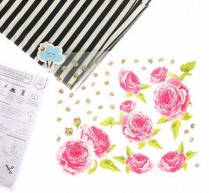 Интерьерная подушка «Весенний сад», набор для шитья, 2*15*2см
