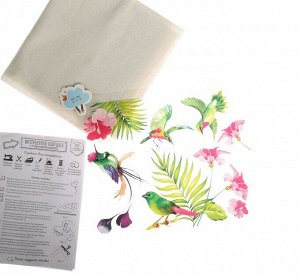 Интерьерная подушка «Райский сад», набор для шитья, 26*15*2см