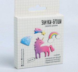 Брошки деревянные «Воздушные сны», набор для создания, 8*8*1.5см