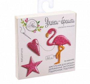 Брошки деревянные «Фламинго», набор для создания, 8* 8*1,5см