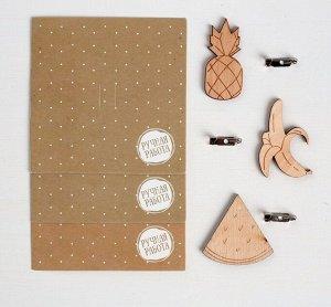 Брошки деревянные «Фруктики», набор для создания, 8*8*1.5см