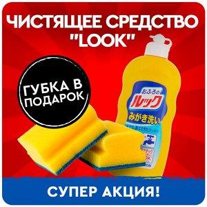 "LION Чистящее средство для ванной ""LOOK"" с ароматом цитруса, флакон"