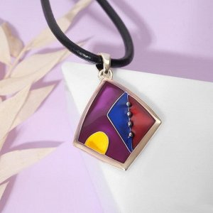 "Кулон на шнурке ""Яркость"" ромб, цвет фиолетово-жёлтый в серебре ,L=42см 6770813"