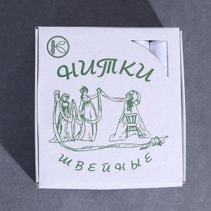 Нитки 40ЛШ, 200 м, цвет белый №0101