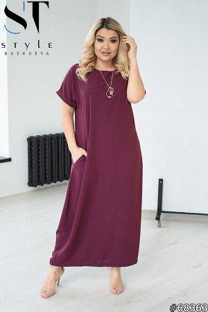 Платье 68363