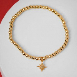"""Браслет со стразами """"Стиль"""" северная звезда, цвет белый в золоте, d=8 см"""