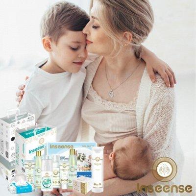 Новый приход ЭКО детская косметика, пеленочки и одежда🤗