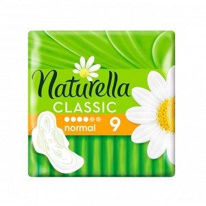 NATURELLA Classic Женские гигиенические прокладки ароматизир с крылышк Camomile Normal Single 9шт