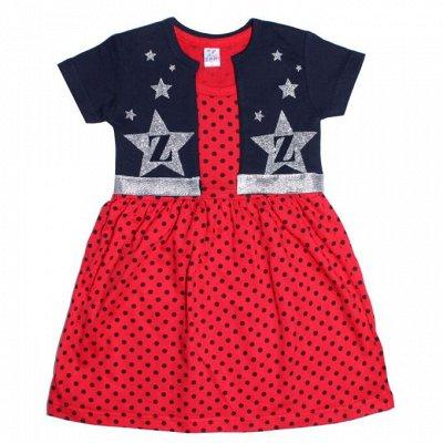 Летняя одежда для малышей. — Платья для девочек — Платья и сарафаны