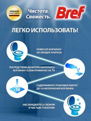 БРЕФ ВОЛНА СВЕЖЕСТИ 360мл