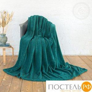"""15/6 Плед флисовый """"Роскошь"""" 150*200, Малахит"""