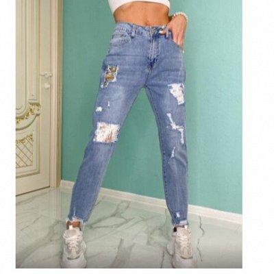Крутые джогеры, джинсы, шорты и лосины — Джинсы