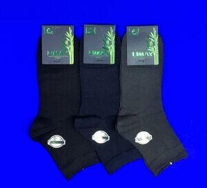 LIMAX носки мужские арт. 61159 (61078)