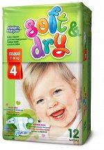 """Детские подгузники Helen Harper Soft & Dry Maxi (7-18кг) /12"""""""